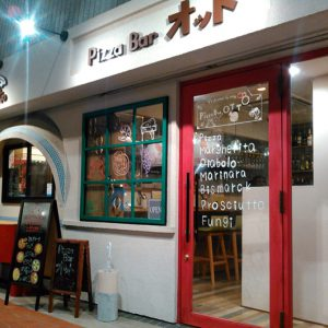 Pizza Bar オット